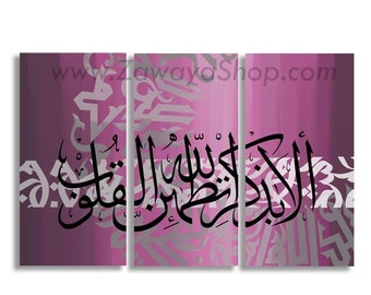 Oil painting canvas art calligraphy islamic arabic print wall decor #10 colors and sizes are custom upon request