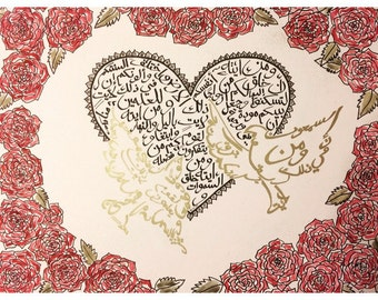 Doves Islamic calligraphy/painting (18x24)