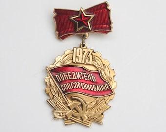 Rare Soviet Vintage Badge Pin The Winner of Socialist 1974 Competition USSR Award Enamel Badge Soviet propaganda made in USSR