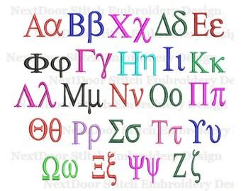 Greek embroidery alphabet,  font-023x