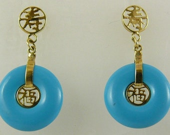Reconstituted Turquoise 13 mm x 13 mm Dangling Earring 14k Yellow Gold