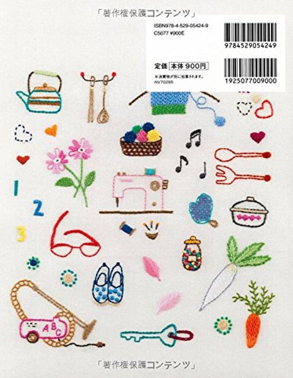 Basic stitch embroidery book japanese craft