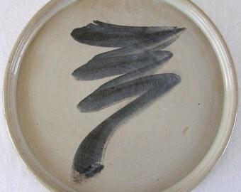 Plate - Serving Platter (Large)