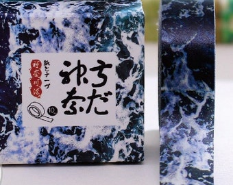 Water Splash ocean waves effect washi planner tape