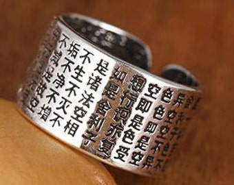 Super gift of high quality Tibetan silver ring with Chinese characters.