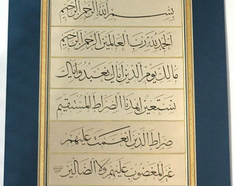 The Opening – Traditional Islamic Calligraphy