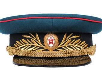 Soviet Artillery and Tank troops General Parade visor cap