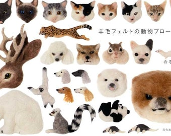 Wool Felt Animal Brooches - Japanese Craft Book