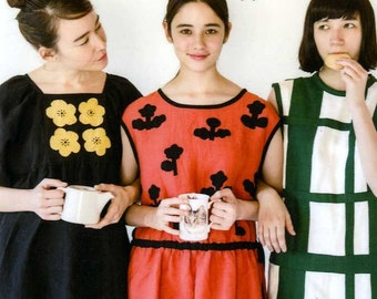 SEWING MACHINE and Hand Sewn Fun Dresses - Japanese Craft Book