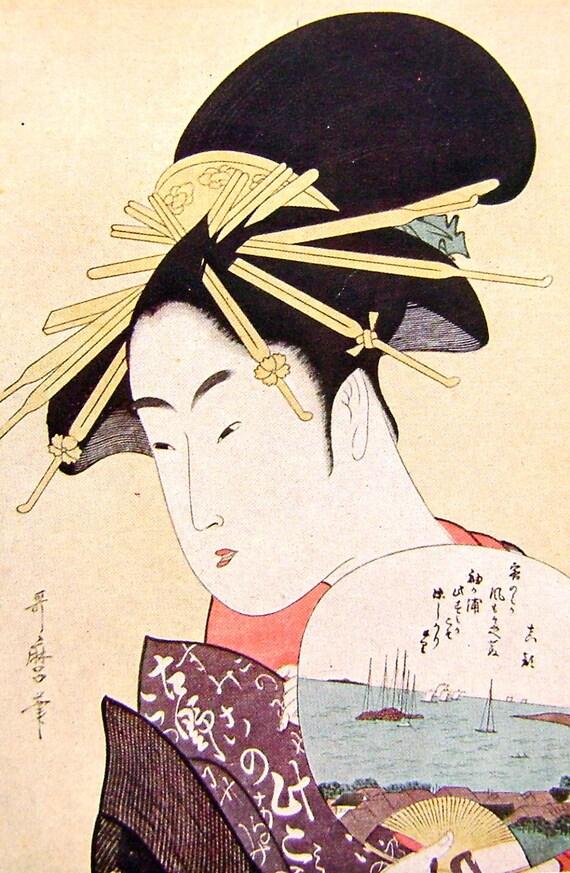 Vintage Japanese Print 72