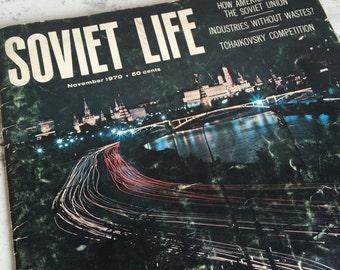 Vintage Soviet Life - 1970s Vintage Magazine - How Americans See the Soviet Union