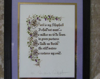 The Lord is My Shepherd (Psalm 23) - Framed Premium Limited Edition Hand Tipped Illuminated Calligraphy Artist Print