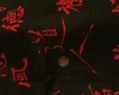 Michi Kanji Fabric Alexander Henry Fabric Japanese Character Fabric Black Red Kimono Fabric Premium Quilt Fabric BTY By The Yard