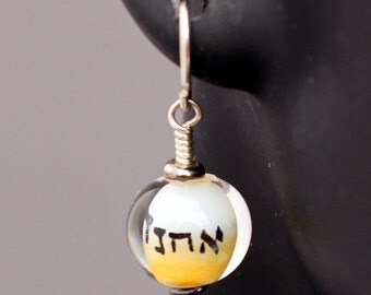 Wire-wrapped Glass & Pewter Judaica Earrings Item