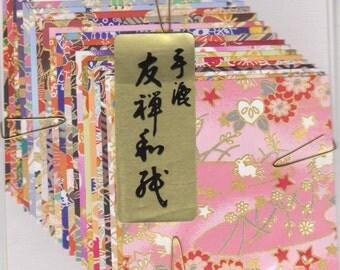 Cute Small 8cm x 8cm Yuzen Washi Origami Paper - 20 Sheets - H-04