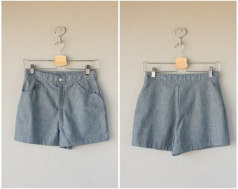 Vintage Womens Shorts | 70s Shorts | 1970s Shorts | High Rise Shorts | Vintage Cotton Shorts