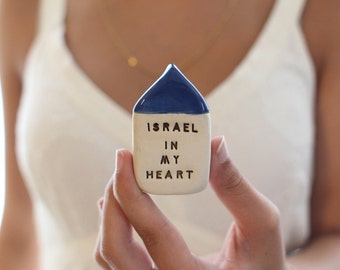 Israel in my heart Miniature house Made in Israel Israel art Office decor