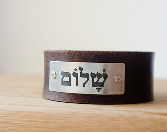 Shalom Peace in Hebrew Leather Snap Cuff with Engraved Metal Plate