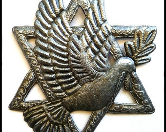 """Jewish Metal Art Wall Hanging - Metal Wall Art - Jewish Star of David - Metal Art, Religious Wall Decor - Haitian Steel Oil Drum - 17"""" - 311"""
