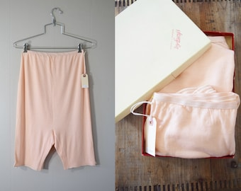 Pair of Vintage 1930s Wool and Rayon Underpants | In Original Department Store Box | Woolly-Wyns | 1930s Lingerie