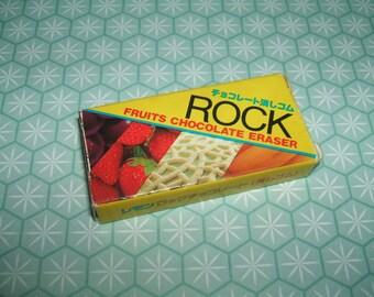 Ultra Rare Vintage 1980s Lemon Co Japanese Rock Fruits Chocolate Bar eraser rubber gomme - Great Vintage Condition