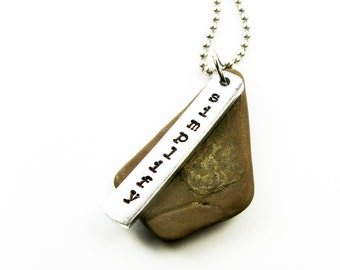 Simplify Pendant - Necklace with Inspiration Word - Zen Jewelry - River Rock Pendant on Steel Chain
