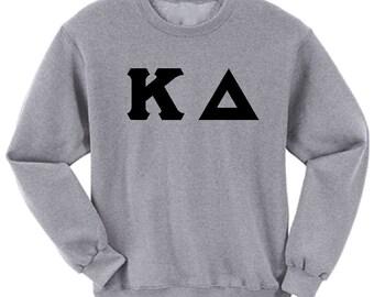 Kappa Delta - Athletic Grey Sweatshirt
