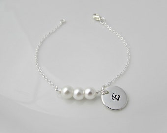 Pearl Bracelet, Bridesmaid Gifts, Bridesmaid Bracelet, Flower Girl Gifts, UK Seller, Gifts for Girls, Bridesmaid Jewelry, Pearl Jewelry Gift