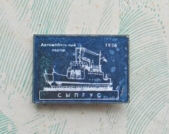Vintage Soviet Russian plastic badge.