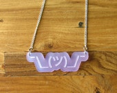 Frosted Shrug Emoji Necklace (Listing for Cool Colours)