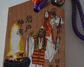 Japanese ema, hand painted  or screen printed wood #71