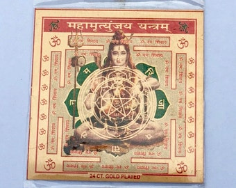 2x Power Maha Mrityunjaya Yantra - Divine Protection - Cosmic Blessings