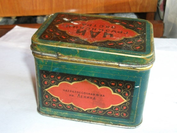 Vintage Soviet  tin box case tea packaging . Metal Container Made in  USSR | CCCP . A good object in the collection or to decorate the house