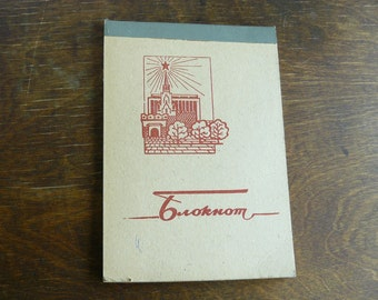 Soviet vintage Notebook, Aged Paper, Blank Sketchbook, Blank Notepad, Tearable Pages, 60s, USSR