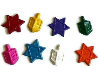 Hanukkah crayons set of 8 - Star of David crayons, dreidel crayons, Chanukah gifts for kids, Judaica, Chanukkah, Hannukah, Hanukah present.
