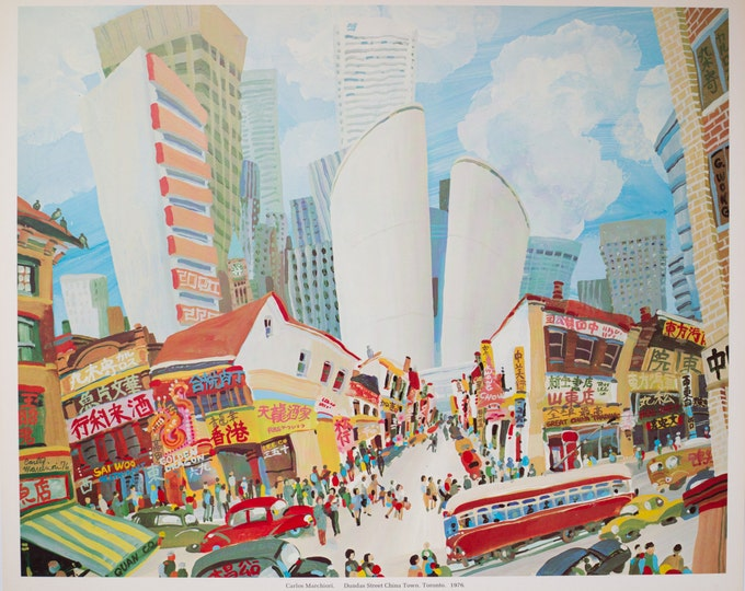 "1976 ""Dundas Street China Town"" Limited Edition Print of Whimsical Painting by Carlos Marchiori / Toronto Canada Cityscape / Ribba Frame"