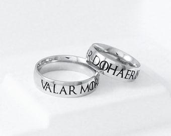 Valar Morghulis Dohaeris Ring Stainless Steel Geek Engagement Geekery