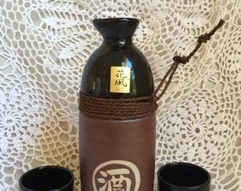 Kafuh Sake Decanter Server for two Kafuh Japan