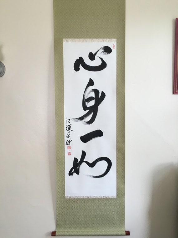 Original Japanese Calligraphy Scroll Kakejiku
