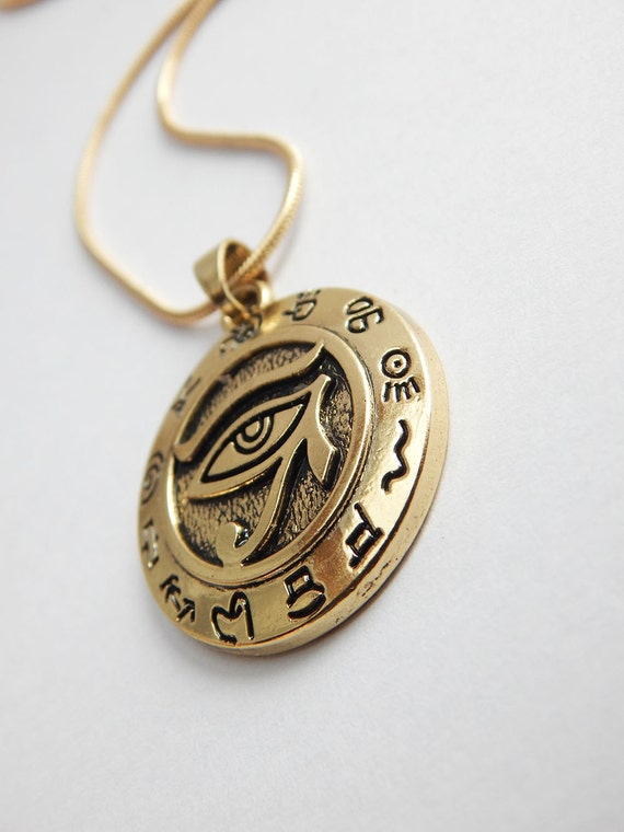 the eye of ra necklace