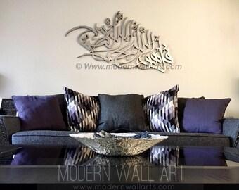 5ft Surah ikhlas verse art in modern islamic calligraphy