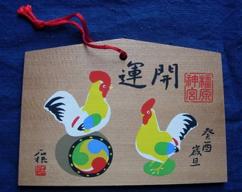 Ema, Votive Prayer Board, Year of Rooster