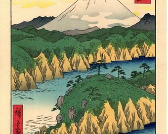 "Woodblock print, Japanese Ukiyoe, Hiroshige, ""Lake at Hakone"", Thirty-six Views of Mount Fuji ."