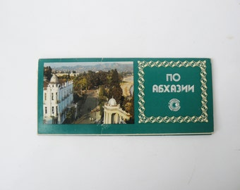 Vintage Set postcards of Abkhazia, 14 photo of Abkhazia, Commemorative postcards from Abkhazia in 80's, set postcards ASSR - Abkhazia, USSR