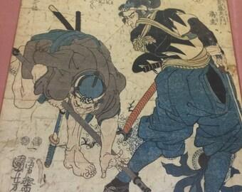 "Authentic Utagawa Kuniyoshi Woodblock Print (1797-1861) Series Titled ""The Faithful Samurai"""
