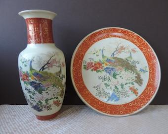 Satsuma Decorative Plate and Vase Vintage