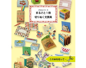 """Japanese Cut out Book,""""Whole one book Stationery to cut out"""",Scrapbooking,Kawaii,Ornament,box,label,Handmade,DIY,Japan"""