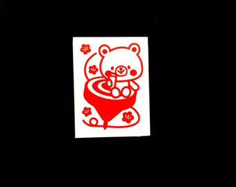 Bear Rubber Stamp - Traditional Japanese Rubber Stamp - Plum Blossoms and Spinning Top -  Rubber Stamp 2017