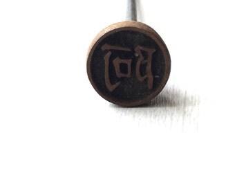 Vintage Japanese Yakiin Branding Iron - Kanji Stamp  - A  Used in Transliteration - Flatter -  Butter - Up B2-93