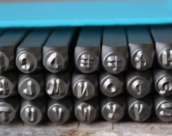 """Metal Stamp Set Tootsie Roll""""Cashew Apple Ale"""" Font -4mm-Upper-Metal Supply Chick-Steel Stamps for Metal-Can be used on Stainless-TRCHUP"""